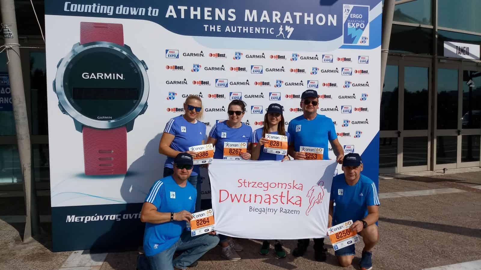 Athens Marathon The Autentic