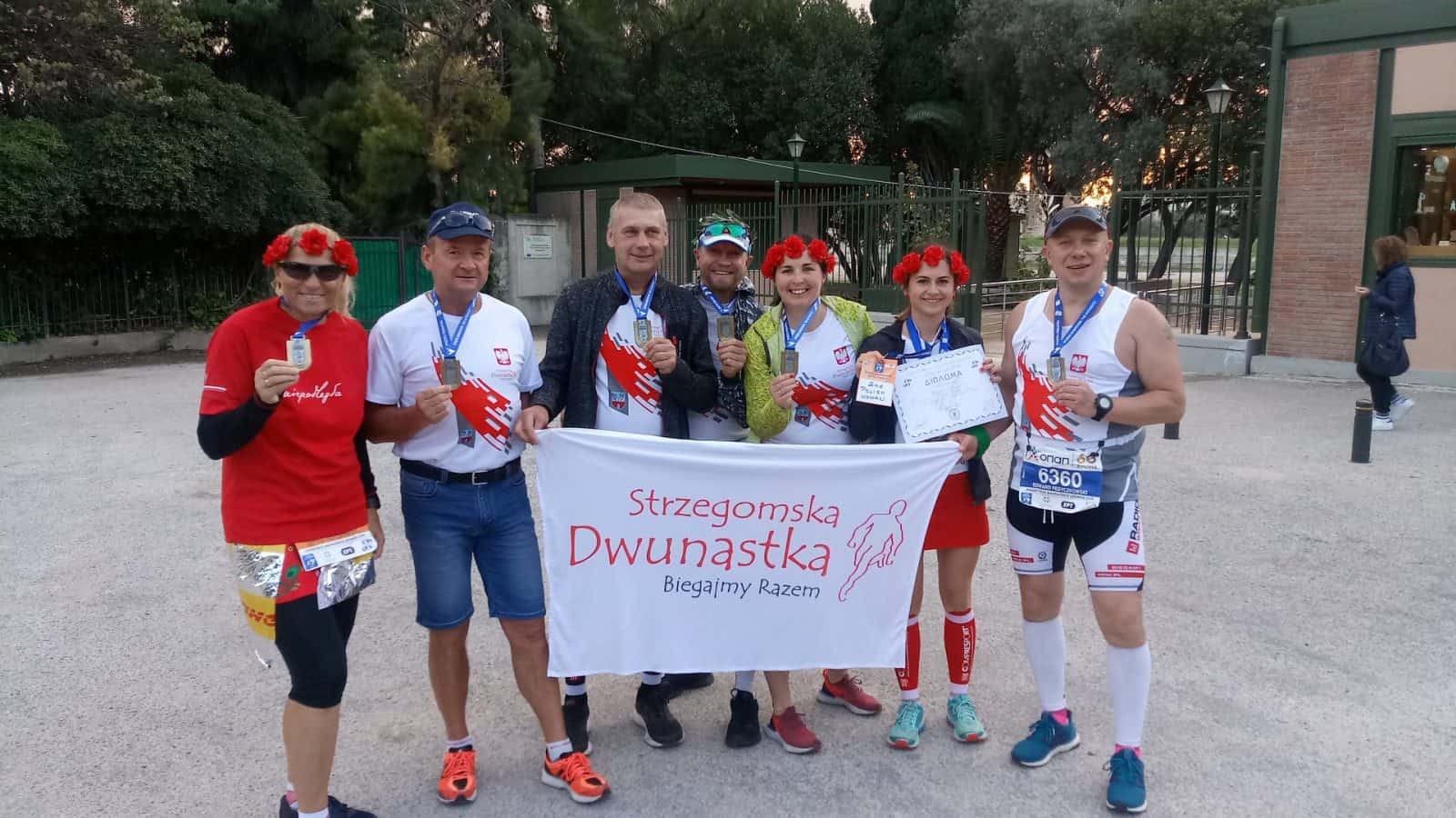 Athens Marathon The Autentic 2018